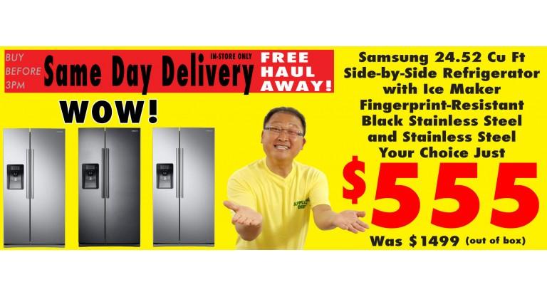 Samsung SBS